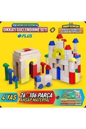 Smartfox Osman Abalı Adeda Dikkati Güçlendirme Seti Plus 4 Yaş (26+106 Ahşap Materyal+3 Kitap Takım) 4