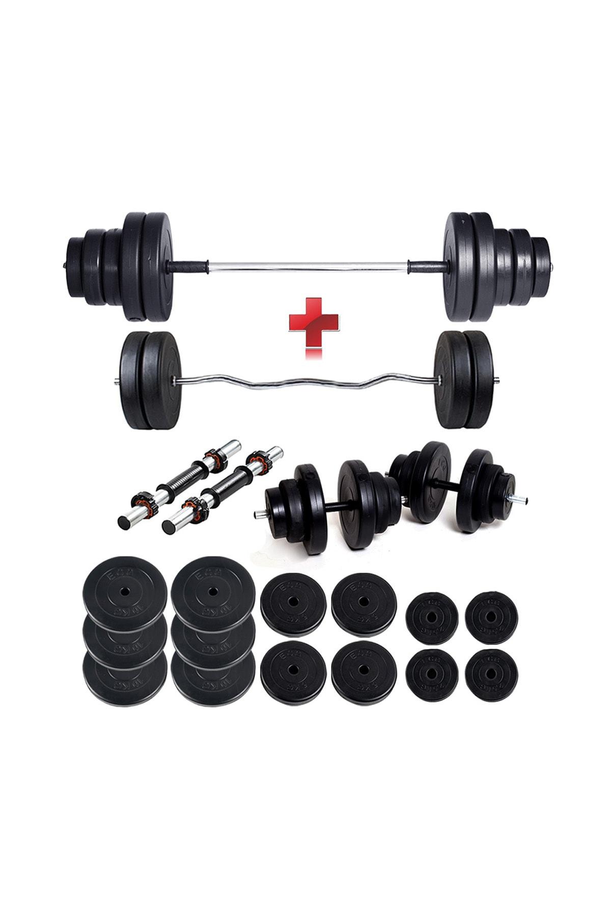 ECG spor 98 Kg Z BAR Halter Seti & Dambıl Seti Ağırlık Fitness Seti 0
