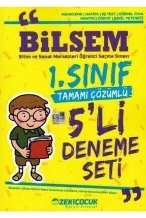 Zeki Çocuk Yayınları Zekiçocuk Bilsem 1. Sınıf Tamamı Çözümlü 5 Li Deneme Seti-yeni 0