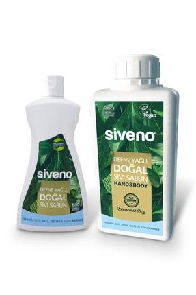 Siveno Doğal 2'li Set Defne Yağlı Doğal Sıvı Sabun 300 Ml + 1l 0