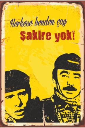 Hayat Poster Herkese Benden Çay Şakire Yok Yeşilçam Retro Vintage Ahşap Poster 0