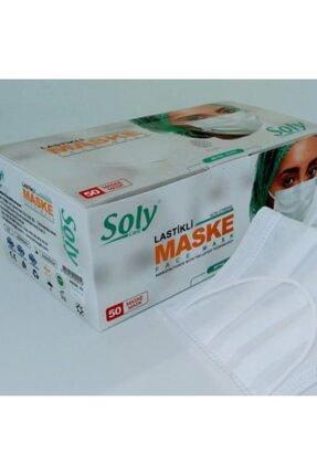 Soly Beyaz Care Cerrahi Maske  Üç Katlı Lastikli Burun Telli 50'li 4 Kutu 2