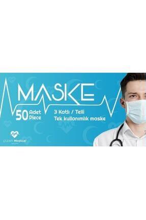Evmodek Tek Kullanımlık Pembe 3 Katlı Telli Cerrahi Yüz Maske 50 Adet 2