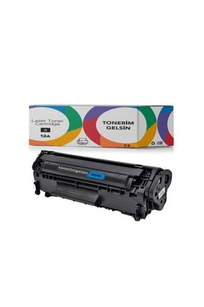 HP 12a-q2612a Muadil Toner - Laserjet 1010/1012/1015/1018/1020/1020 Plus/1022/1022nw/3015/3020 1