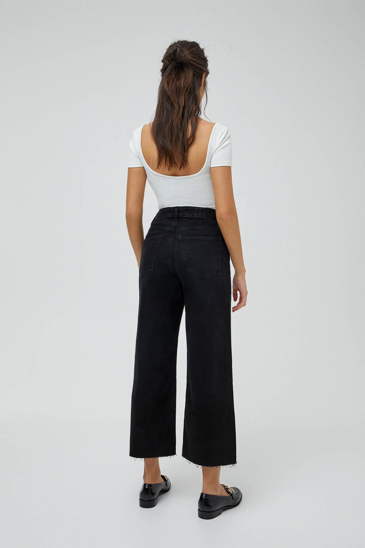 Pull & Bear Basic Petite Culotte Jean 3
