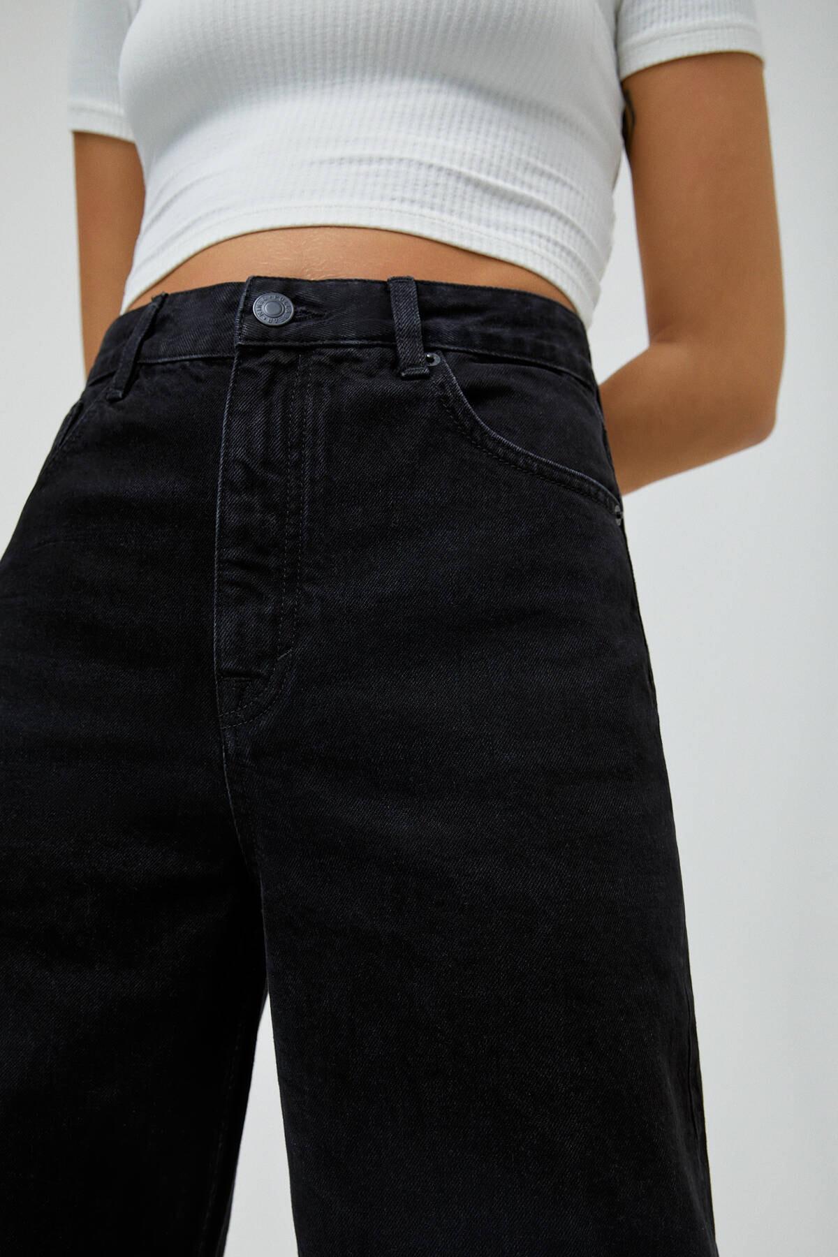 Pull & Bear Basic Petite Culotte Jean 4
