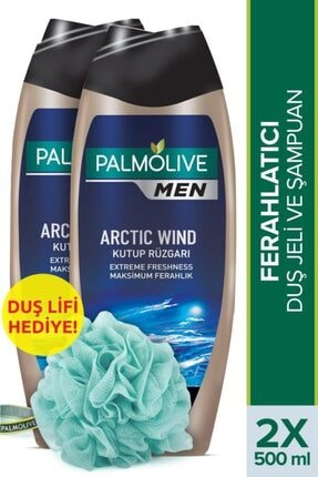 Palmolive Men Extreme Freshness 2'si 1 Arada Duş Jeli ve Şampuan 500 ml x 2 Adet + Duş Lifi Hediye 0