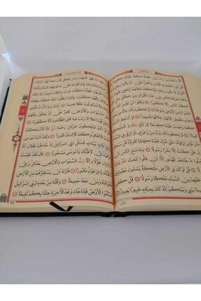 MİNAM TASARIM Damat Gelin Bohçası Kur'an-ı Kerim Seccade Tesbih Seti 4