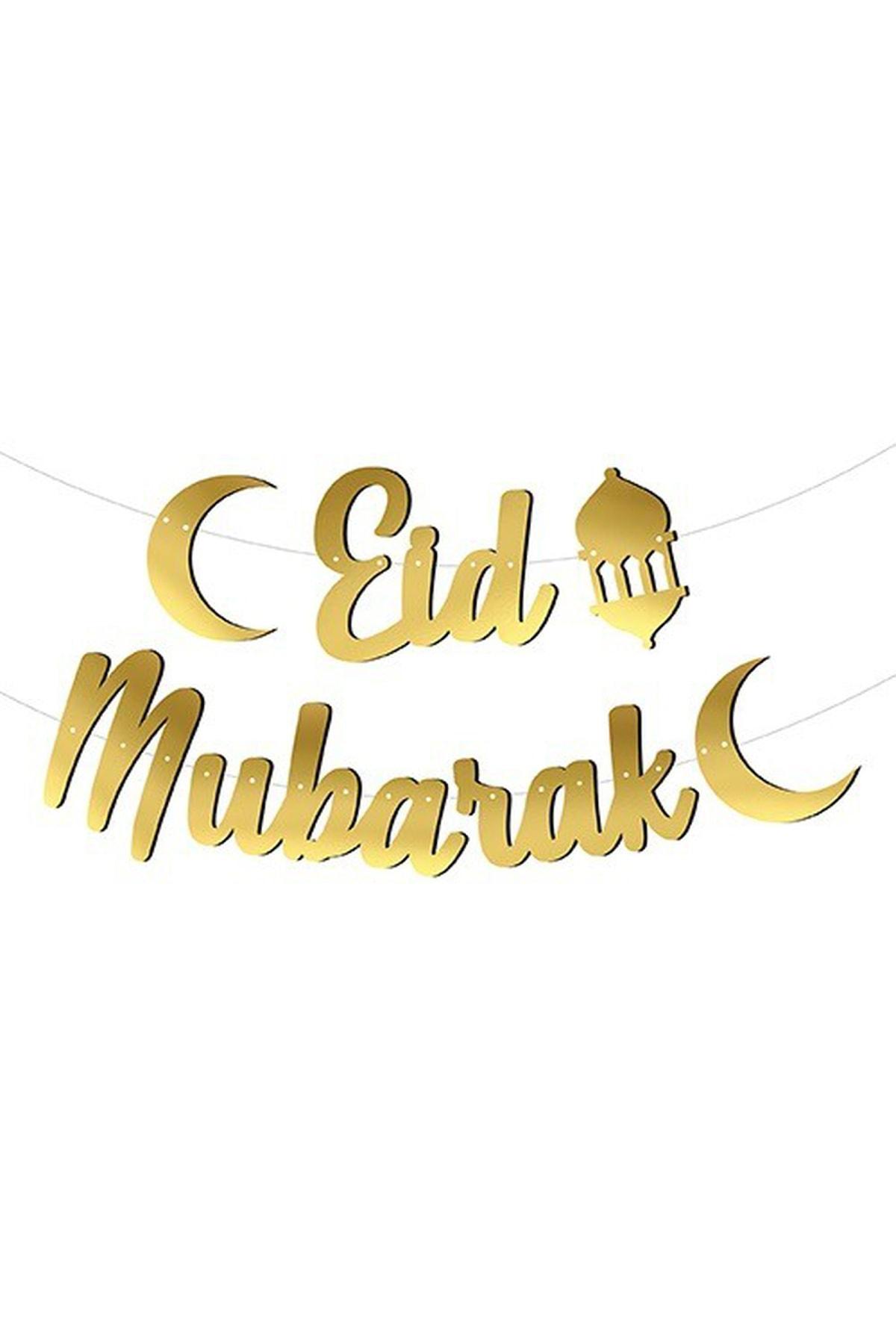 Eid Mubarak Yazılı Kaligrafi Banner Gold Renkli 200x30 Cm Kurban Bayramı Altın Renginde Süs
