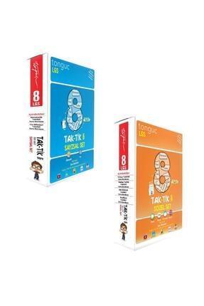 Tonguç Akademi 8. Sınıf 2021 Lgs Taktikli Tüm Dersler Sayısal Sözel Set 0