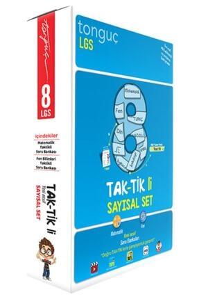 Tonguç Akademi 8. Sınıf Taktikli Sayısal Set 0