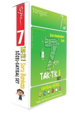 Tonguç Akademi 7. Sınıf Taktikli Tüm Dersler Soru Bankası Seti 0