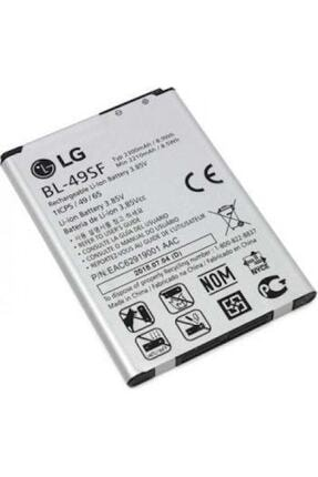 Ritim Lg G4 Batarya 0