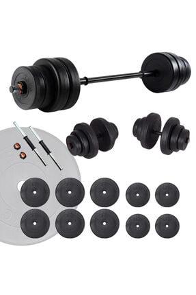 ECG Spor Halter Seti Ve Dambıl Seti Ağırlık Fitness Seti 45 Kg 0