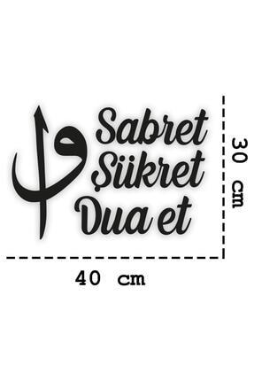 Dekolia Ahşap Lazer Kesim Duvar Dekoru Sabret Şükret Dua Et Elif Vav 1