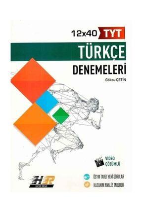 Hız ve Renk Yayınları Tyt Türkçe 12 x 40 Denemeleri 0