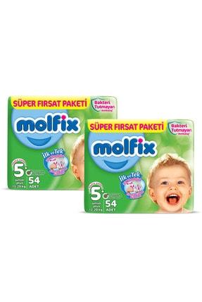 Molfix Bebek Bezi 5+ Beden Junior Plus Aylık Fırsat Paketi 108 Adet + Maske 10lu Hediye 2
