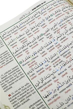Furkan Neşriyat Kuranı Kerim 7 Özellikli Arapça Satır Arası Türkçe Okunuş Kelime Anlamı Meal Tecvidli Orta Boy 1
