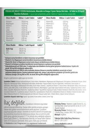 Vitabiotics Pregnacare® Breast-feeding 56 Tablet 1