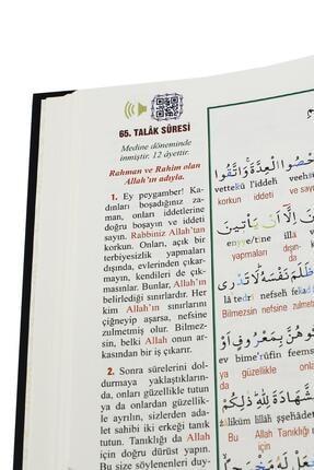 Furkan Neşriyat Kuranı Kerim 7 Özellikli Arapça Satır Arası Türkçe Okunuş Kelime Anlamı Meal Tecvidli Orta Boy 2