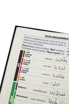Furkan Neşriyat Kuranı Kerim 7 Özellikli Arapça Satır Arası Türkçe Okunuş Kelime Anlamı Meal Tecvidli Orta Boy 3