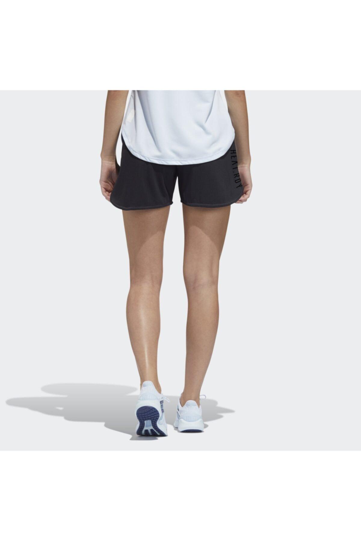 adidas Trg Sho H.rdy Kadın Şort