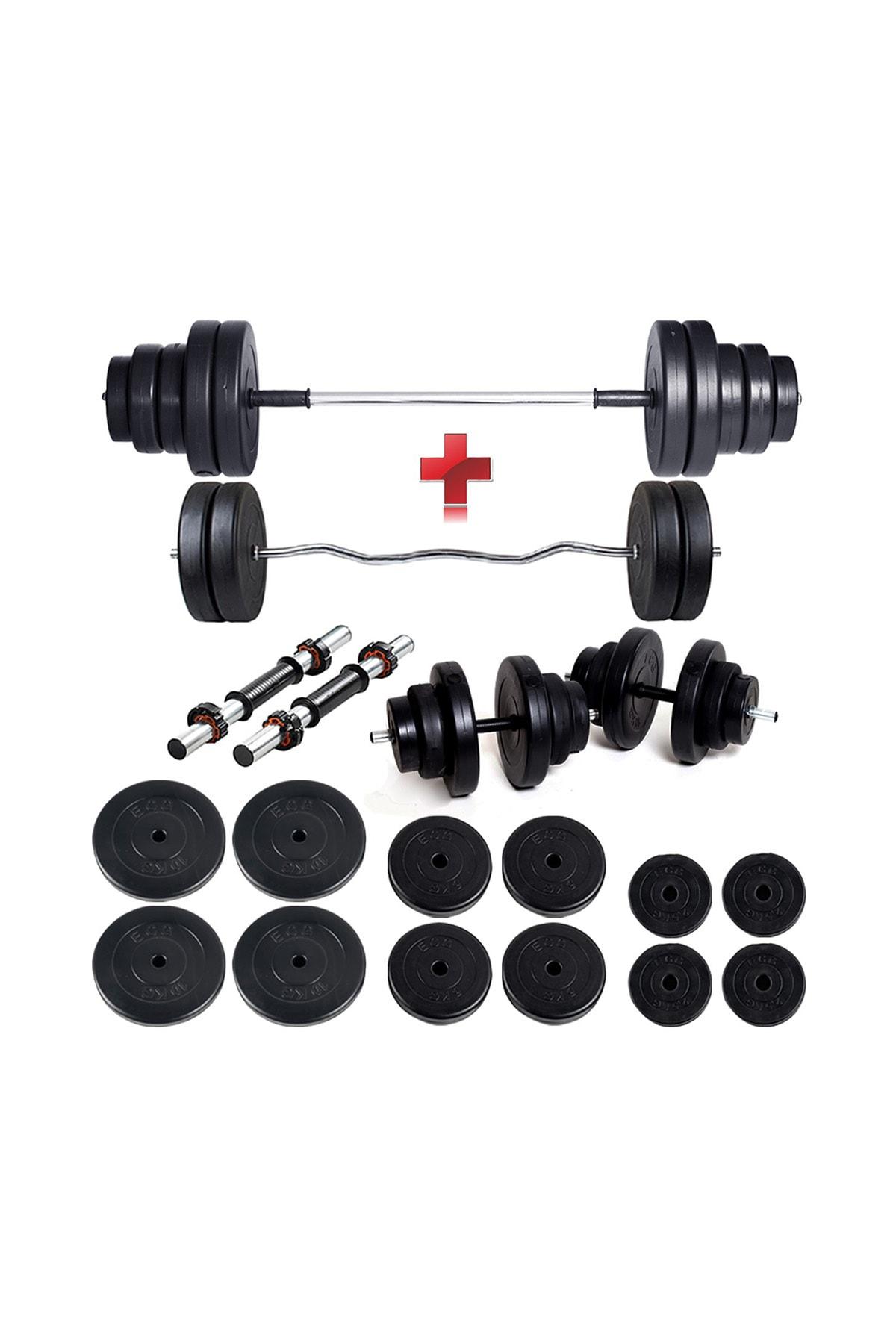 ECG spor 78 Kg Z BAR Halter Seti ve Dambıl Seti Ağırlık Fitness Seti 0