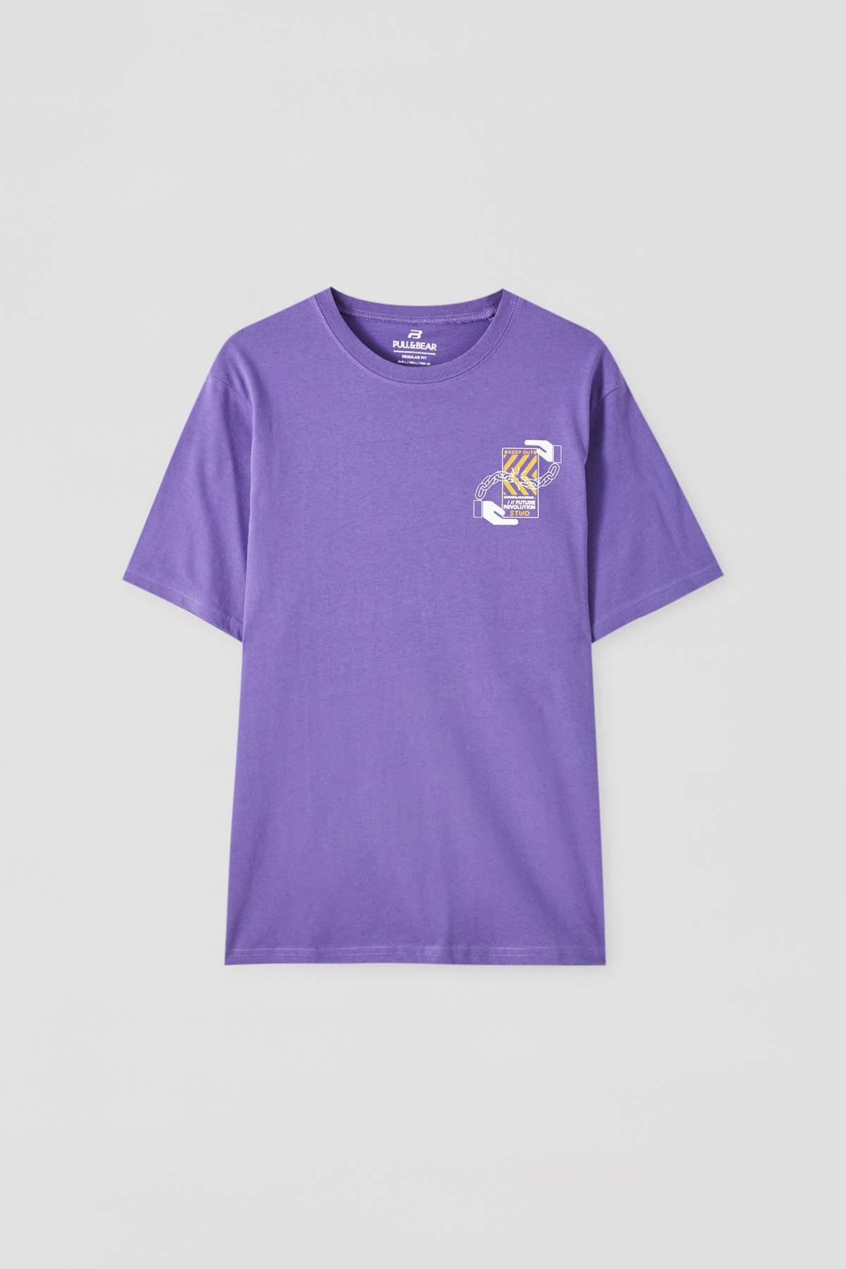 Pull & Bear Erkek Koyu Mor 3D Küp Desenli T-Shirt 09247566 4