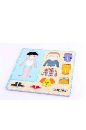 HAMAHA Wooden Toys Ahşap Çocuk Giydirme Seti 0