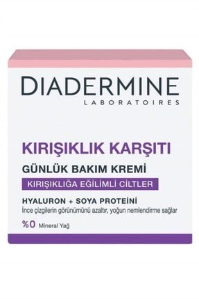 Diadermine Kırışıklık Karşıtı Bakım Kremi 50 ml - 119945 0
