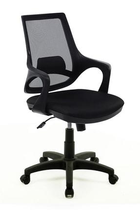 Seduna Skagen Çalışma Koltuğu | Ofis Sandalyesi 0