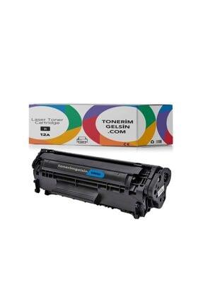 HP 12a - Q2612a 2li Paket Toner - Laserjet 1020 Toner 2