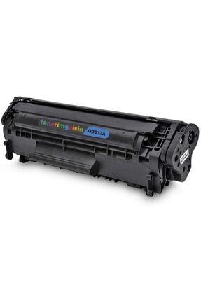 HP 12a - Q2612a 2li Paket Toner - Laserjet 1020 Toner 3