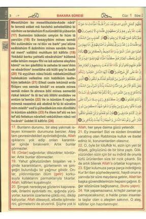 Haktan Yayın Dağıtım Kur'an-ı Kerim (bilgisayar Hatlı, Sesli) (rahle Boy) (mealli Ve Türkçe Okunuşlu) (kod: H-59) 2