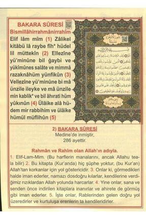 Haktan Yayın Dağıtım Kur'an-ı Kerim (bilgisayar Hatlı, Sesli) (rahle Boy) (mealli Ve Türkçe Okunuşlu) (kod: H-59) 1