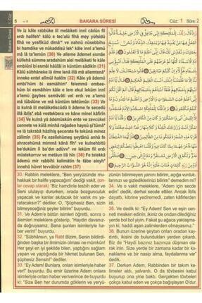 Haktan Yayın Dağıtım Kur'an-ı Kerim (bilgisayar Hatlı, Sesli) (rahle Boy) (mealli Ve Türkçe Okunuşlu) (kod: H-59) 3