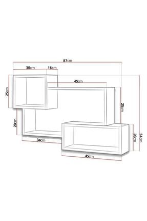 Dizaynmarket Duvar Rafı 1.sınıf Mdf Beyaz-savana 3