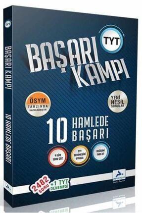PRF Paraf Yayınları Paraf Yayınları Tyt 10 Hamlede Başarı Kampı Video Çözümlü Soru Bankası Deneme Sınavı 2021 0