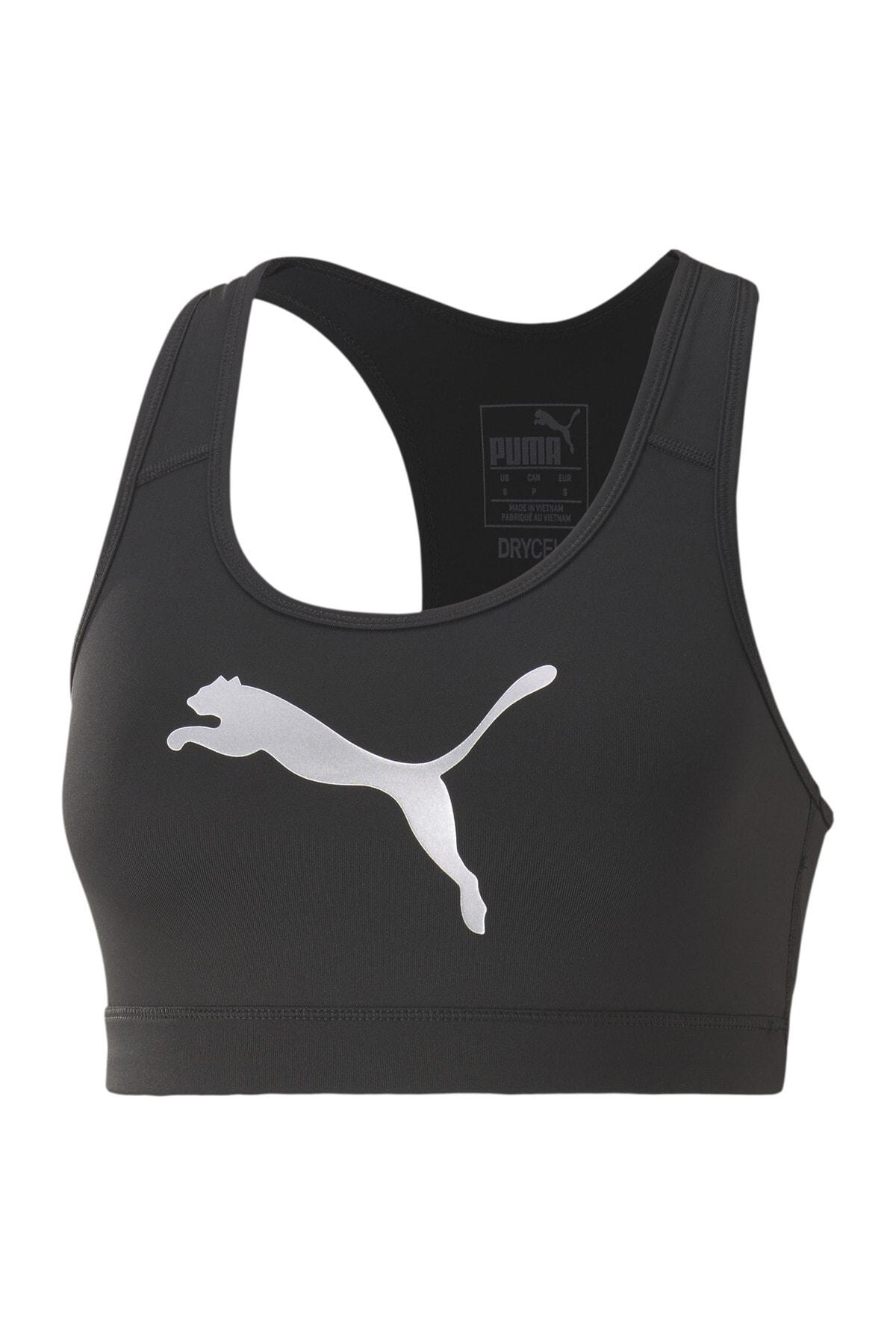 Puma Kadın Spor Sütyeni - 4Keeps - 51915814 3