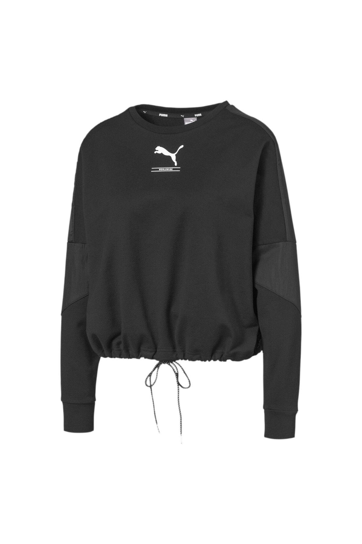 Puma Kadın Spor Sweatshirt - NU-TILITY - 58137801 0