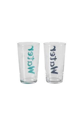 Mudo Concept Water Bardak 570 ml 2'li Set -Mavi&Turkuaz 1202431001 1