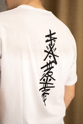 wamoss Oversize Japon Figür T-shirt 1