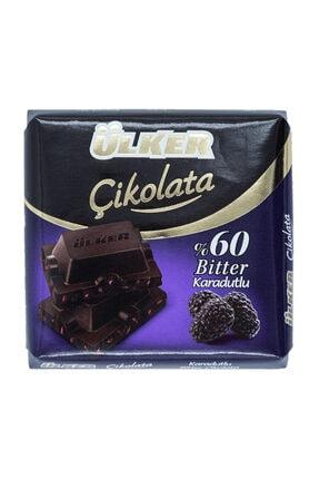 Ülker Karadutlu Bitter Kare Çikolata 60 gr 1