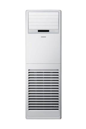 Samsung AF50JS4MAEE/SK 48000 BTU Inverter Salon Tipi Klima 0