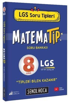 Şenol Hoca Yayınları Şenol Hoca Lgs Matematip Soru Bankası 0