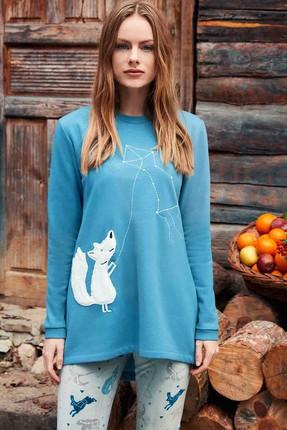 Penye Mood Kadın İndigo Taytlı Pijama Takım 0