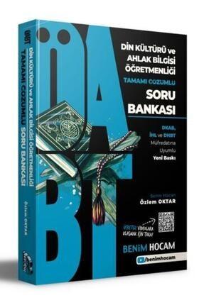 Benim Hocam Yayınları 2021 Öabt Din Kültürü Ve Ahlak Bilgisi Öğretmenliği 0