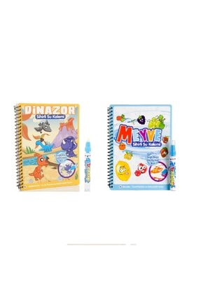 DEEMBRO Sihirli Boyama Kitabı Özel Kalemi Özel Set Dinozor Ve Meyveler 2 Li Set 0