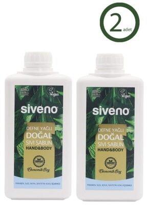 Siveno Defne Yağlı Doğal Sıvı Sabun 1 Lt X 2 Adet 0