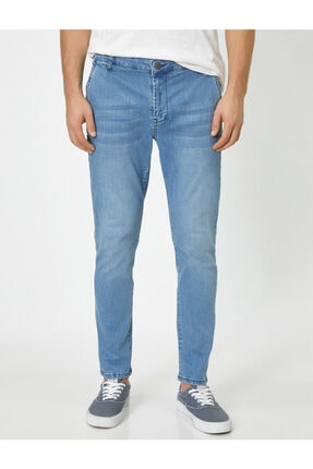 Koton Erkek Cepli Jean Pantolon 2